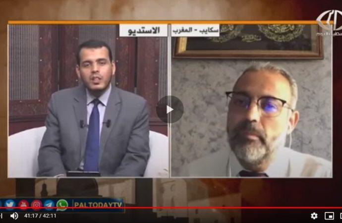 علماء السلطان والتطبيع مع الكيان — د. محماد بن محمد رفيع